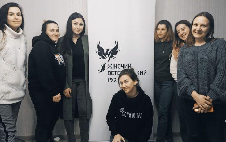 ITOCA для Жіночого ветеранського руху