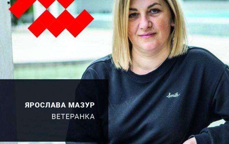 «В Україні ставлення до ветеранів таке: тебе використали і викинули».